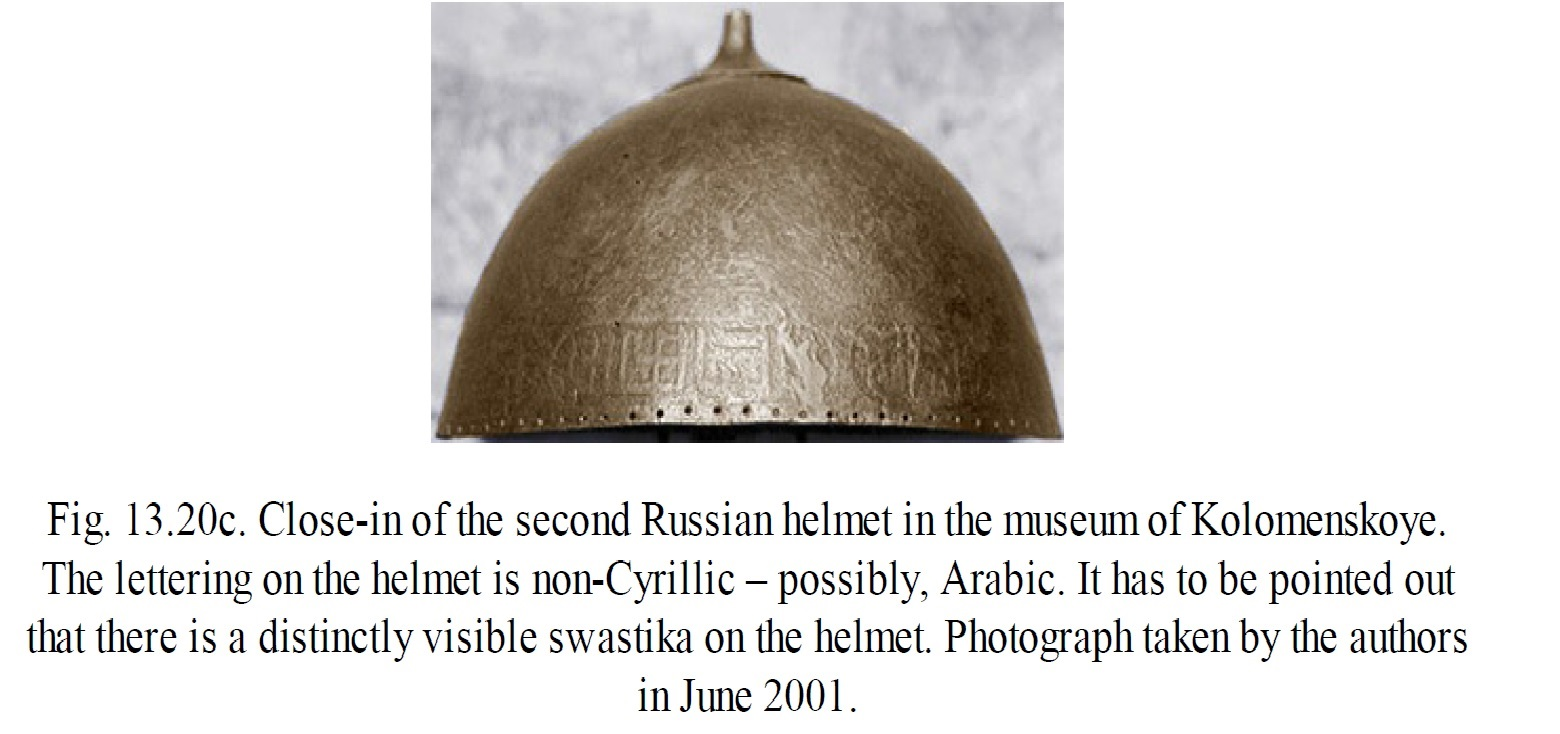 'Ancient' Russian Helmet With Swastika